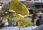 حال و هوای خیابانهای تهران در روز ولادت امام زمان (عج) + عکس