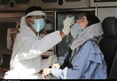 Over 1,500 COVID Patients Hospitalized in Iran