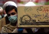 استان گلستان در ایام شهادت جوادالائمه (ع) میزبان 2 شهید گمنام است + جزئیات تشییع و تدفین