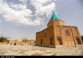 Baba Roknedin Tomb in Iran's Isfahan