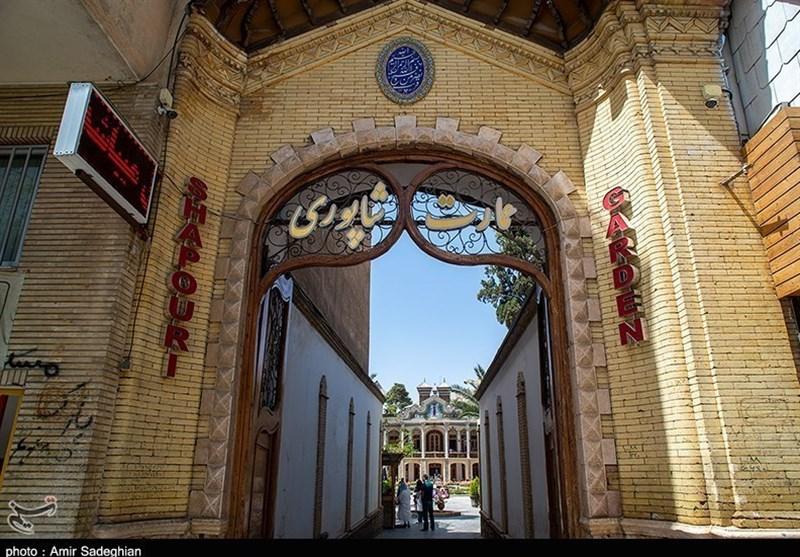 Beauties of Iran: Shapoori House of Shiraz (+Photos) - Tourism news