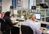 چند درصد از ادارات استان مرکزی به مصوبه نصب نرمافزار ماسک پایبند بودهاند؟