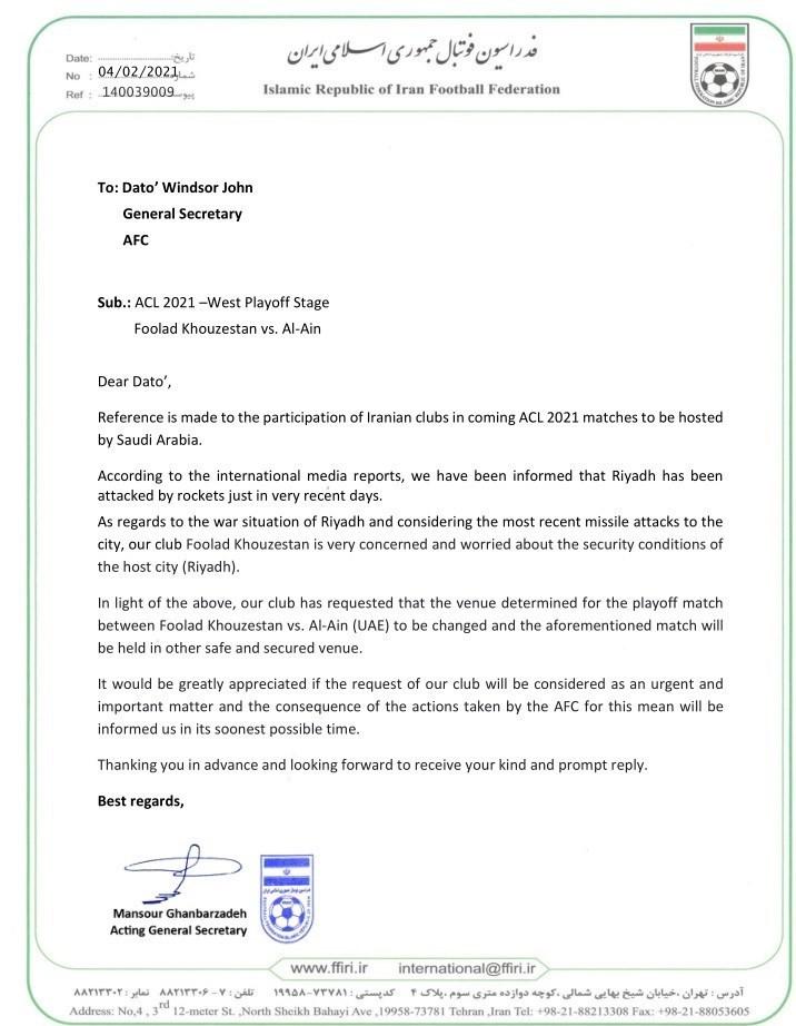 تیم فوتبال فولاد خوزستان , فدراسیون فوتبال , کنفدراسیون فوتبال آسیا (AFC) ,