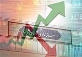 دومین استان گران کشور کجاست؟ «تورم بیسابقه» گربیان خانوادههای خراسان شمالی را گرفت+نمودار
