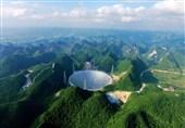 """""""بزرگترین تلسکوپ رادیویی جهان"""" در چین به روی دانشمندان باز میشود + تصاویر"""