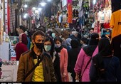 Coronavirus Daily Death Toll in Iran Stands at 161