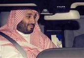 Amnesty International Highlights Concerns over Saudi Sportswashing