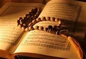 """ترتیل جزء دوم قرآن با صدای """"عبدالباسط و عباس امامجمعه"""""""