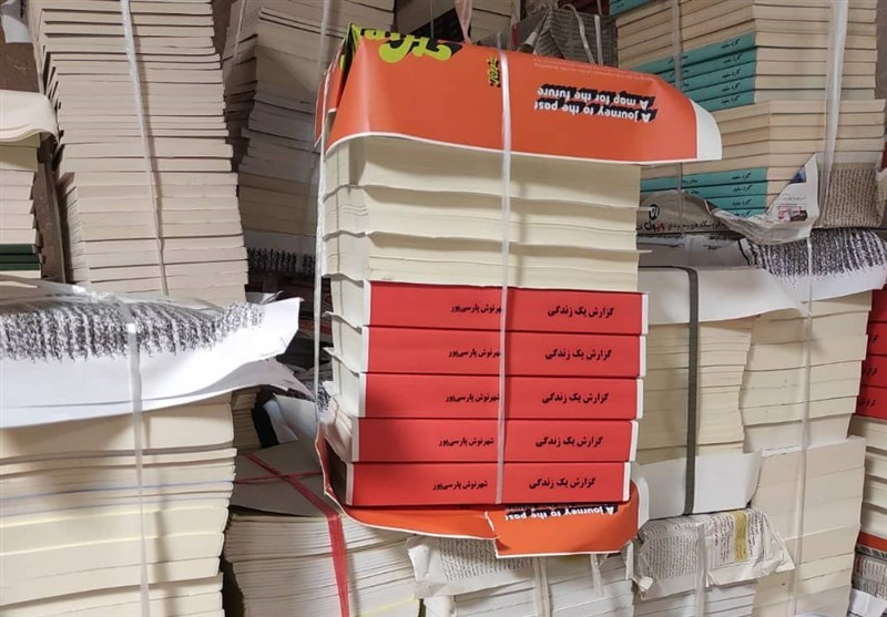 کشف و پلمب یک واحد صنفی چاپ دیجیتال کتاب به شکل غیرقانونی