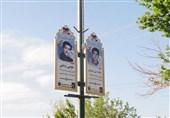 در پی گزارش تسنیم؛ شهرداری دیواندره درباره چرایی جمعآوری تمثال شهدا توضیح داد/ تصاویر پس از بازسازی مجددا نصب میشود