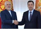 توئیت ظریف در پایان سفر به قرقیزستان