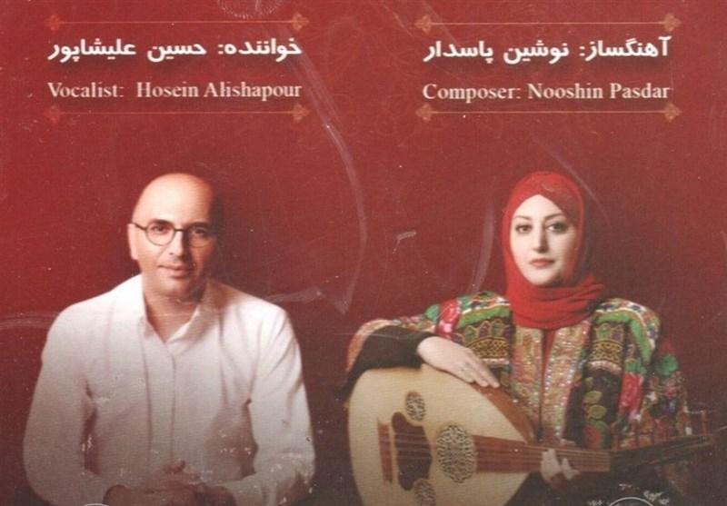 ساز و آواز به روایت علیشاپور و پاسدار + فیلم