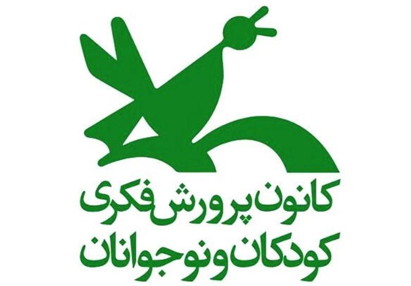 محمدرضا کریمی صارمی: ۶ فیلمساز مطرح سینمای ایران برای کانون پرورش فکری فیلم میسازند/ رونمایی از انیمیشن بچه زرنگ در جشنواره فیلم فجر