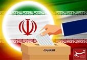 2245 نفر در انتخابات شوراهای روستایی سمنان نامنویسی کردند