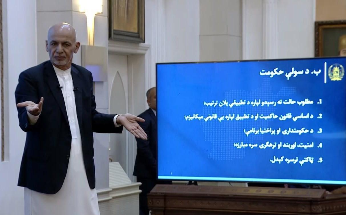 کشور افغانستان , محمداشرف غنی , طالبان ,