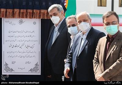 دکتر حناچی شهردار تهران