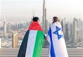 اماراتیها برای «هولوکاست» صهیونیستها یادبود گرفتند