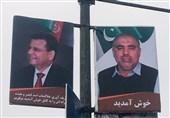 پاکستان سفر رئیس پارلمان این کشور به افغانستان را لغو کرد