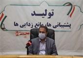 سایت صنایع سنگین شمال استان فارس راهاندازی میشود