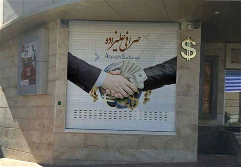 خرید ارز صادراتی در سامانه نیما