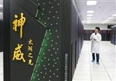 آمریکا 7 سازنده ابر رایانه چینی را تحریم کرد