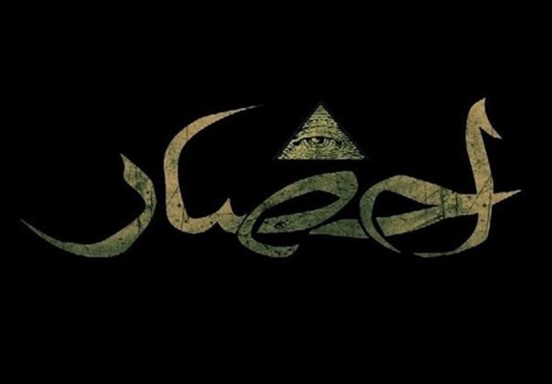 سریال , ماه رمضان , تلویزیون , صدا و سیما , فیلم ,