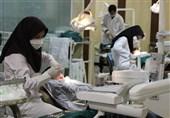 نگاهی به فعالیتهای بزرگترین گروه جهادی تخصصی دندانپزشکی در کشور