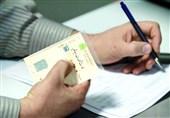 با حذف تأییدیهها تنظیم اسناد خودرو در دفاتر اسناد رسمی تسهیل شد