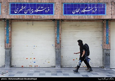 Tehran's Grand Bazaar Shuts Downs Amid New Wave of Coronavirus