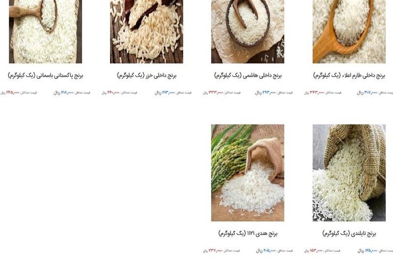 1400012113160182222546844 - نرخ اعلامی انواع برنج توسط سازمان حمایت/ برنج در بازار چند؟