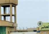 شیوع کرونا در زندان الحائر عربستان زیر سایه بی توجهی مقامات آل سعود