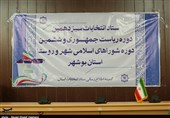 25 هزار نفر عوامل اجرایی در برگزاری انتخابات استان بوشهر مشارکت دارند