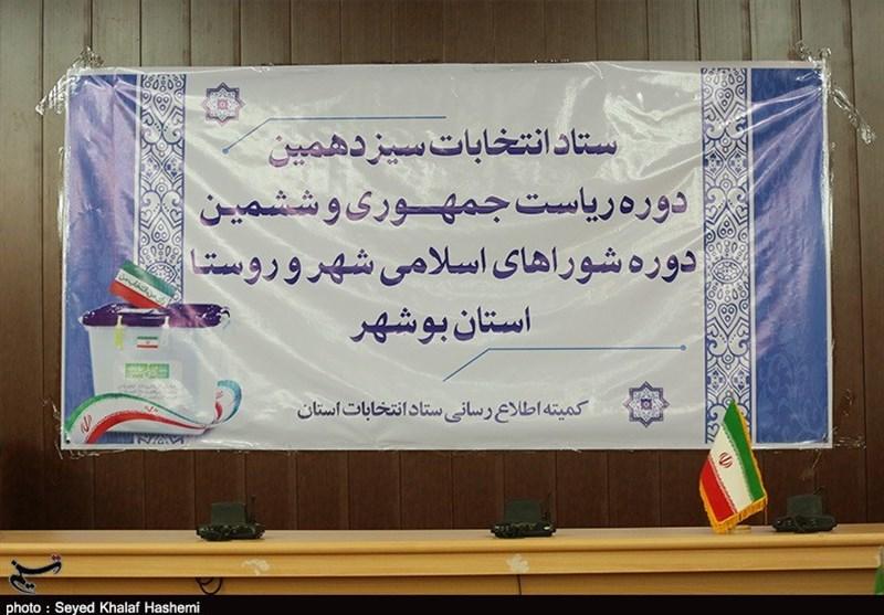 1700 داوطلب انتخابات شورای روستا در استان بوشهر ثبتنام کردند