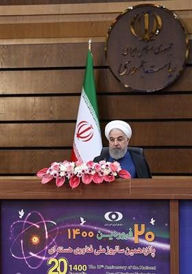 حسن روحانی رئیس جمهور در مراسم رونمایی از ۱۳۳ دستاورد هستهای با دستور رئیس جمهور