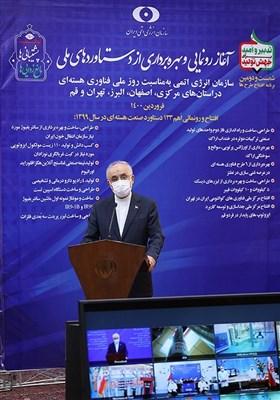 علیاکبر صالحی رئیس سازمان انرژی اتمی در مراسم رونمایی از ۱۳۳ دستاورد هستهای با دستور رئیس جمهور