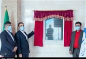 افتتاح اورژانس پرتوی، سوانح و سوختگی در استان مرکزی به روایت تصویر