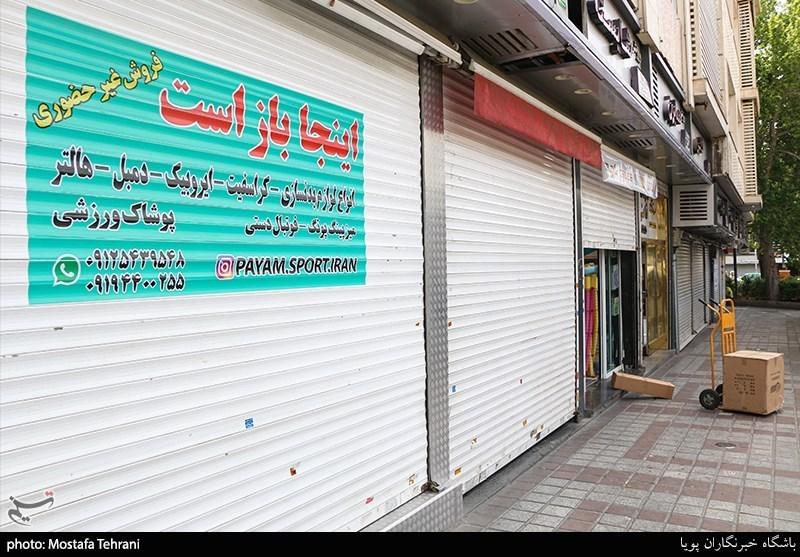 ناامیدی کارگران از دولت امید/ دود سوءمدیریت کرونایی دولت به چشم کارگران رفت