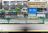 فردا ادارات، بانکها و شرکتهای خصوصی تهران تعطیل است