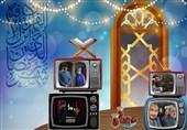 برنامههای سحر، افطار و سریالهای رمضانی تلویزیون مشخص شدند/ مناجات خوانی مداحان سرشناس