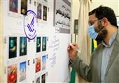 """تمبرهای جدید با تصاویری از """"پیشگامان هنر ایران"""" رونمایی شد"""