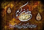 1000 مسجد آماده پذیرایی از میهمانان ماه رمضان در اردبیل است