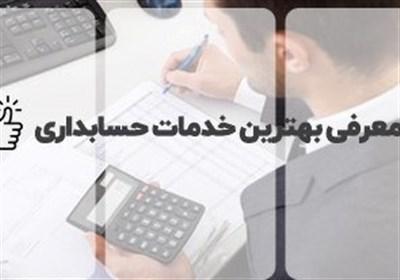 وظایف شرکت حسابداری چیست؟ خدمات حسابداری و مالی از دید شرکت تیوان