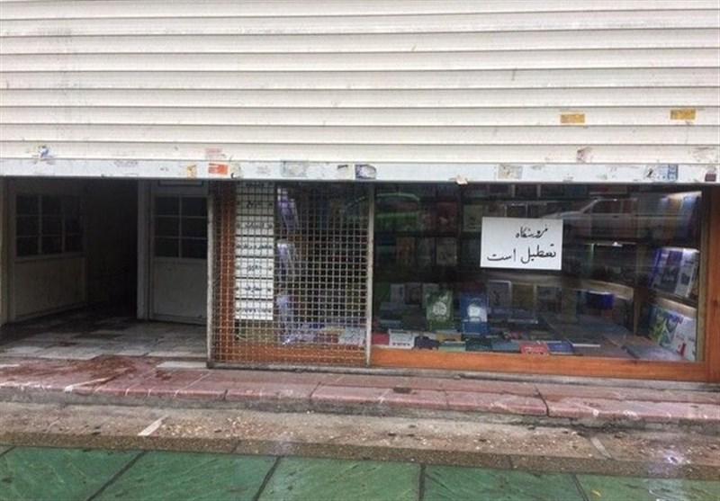 نامه 180 کتابفروش به وزیر ارشاد/ تعطیلیها باعث افزایش قاچاق کتاب و فروش کتب ممنوعه شده است
