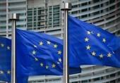 اروپا شکایت قضایی علیه شرکت آسترازنکا را بررسی میکند