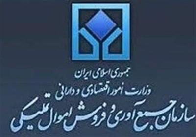 راه اندازی پیشخوان ارتباط ارباب رجوع در سازمان اموال تملیکی