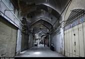 حجرههای تعطیل بازاریان در محاصره چکهای برگشتی؛ اصناف خراسان جنوبی خواهان حمایت هستند