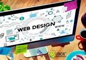 اصول طراحی سایت در شرکت نونگار پردازش