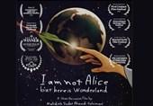 انیمیشن ساخت مشهد به جشنواره بینالمللی بریتانیا راه یافت