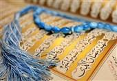 سلام شاعران به ماه میهمانی خدا/ «ای ماه مبارک، رمضان، ماه درخشان»