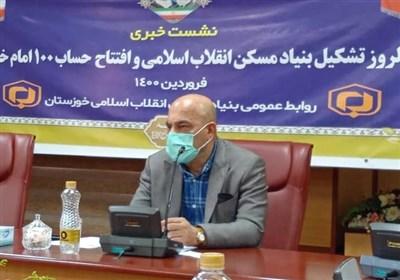 ساکنان مناطق محروم خوزستان تسهیلات 50 میلیونی مقاوم سازی مسکن میگیرند